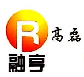 深圳市前海融亨石油化工贸易有限公司 最新采购和商业信息