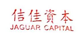深圳市佶佳资本管理有限责任公司 最新采购和商业信息