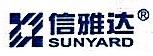 信雅达(杭州)计算机服务有限公司