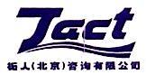 拓人(北京)咨询有限公司 最新采购和商业信息