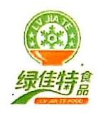 沈阳快行线食品物流有限公司 最新采购和商业信息