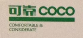 可靠(上海)护理用品有限公司 最新采购和商业信息