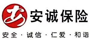 安诚财产保险股份有限公司江苏分公司 最新采购和商业信息
