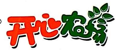 河南省雅新园艺有限公司 最新采购和商业信息