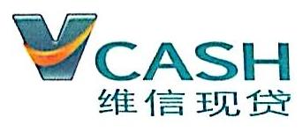 维信融资租赁(苏州)有限公司 最新采购和商业信息
