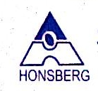 北京豪森博格进出口贸易有限责任公司