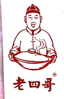 义乌市琦琪食品有限公司