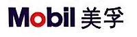 大理景赛商贸有限公司 最新采购和商业信息