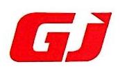 西安高捷科技有限公司 最新采购和商业信息