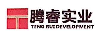 重庆腾睿实业发展有限公司 最新采购和商业信息