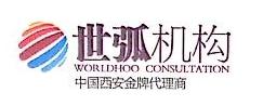 西安桑弧房地产营销策划有限公司 最新采购和商业信息