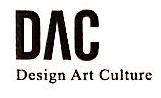 深圳市上嘉天和文化设计有限公司 最新采购和商业信息
