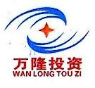 河南万隆投资有限公司 最新采购和商业信息
