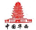 江阴华西华浩针织服装有限公司 最新采购和商业信息