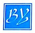 嘉善博雅钢化玻璃有限公司 最新采购和商业信息