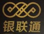 福建省银联通有限公司 最新采购和商业信息