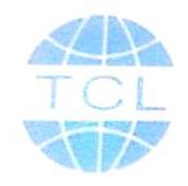 厦门顺雍贸易有限公司 最新采购和商业信息