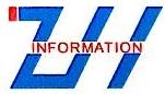 厦门震昊信息技术有限公司 最新采购和商业信息