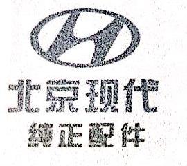杭州天球汽车配件有限公司