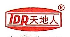 安徽天地人塑胶有限公司 最新采购和商业信息