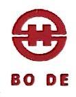 呼和浩特市博德机电设备有限公司 最新采购和商业信息