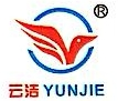 温州云洁仓储设备有限公司 最新采购和商业信息