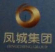 榆林市安通石化物资转运有限公司 最新采购和商业信息