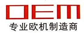 中山市美嘉思电器有限公司 最新采购和商业信息