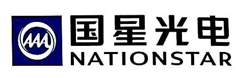 佛山市国星光电股份有限公司 最新采购和商业信息