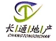 广州长通房地产代理有限公司 最新采购和商业信息