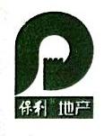 沈阳保利溪岸房地产开发有限公司 最新采购和商业信息