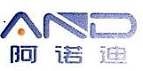 深圳市华厚电子科技有限公司 最新采购和商业信息