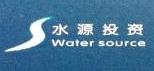 上海水源投资管理咨询有限公司 最新采购和商业信息