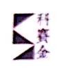 芜湖市科赛金商贸有限公司 最新采购和商业信息