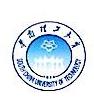 广州华工大集团有限公司 最新采购和商业信息