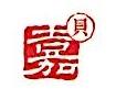 杭州嘉贝广告有限公司 最新采购和商业信息