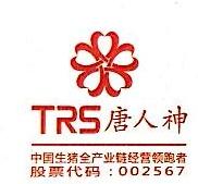 上海湘大贸易有限公司