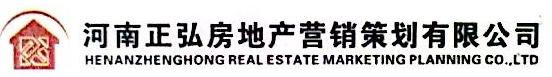 河南正弘房地产营销策划有限公司 最新采购和商业信息