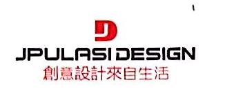 中山思柏翔贸易有限公司 最新采购和商业信息