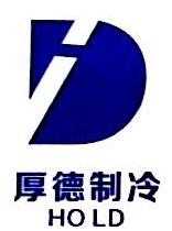 深圳市尚泰科技有限公司 最新采购和商业信息
