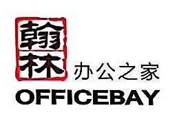 广州市柏顿电子商务有限公司 最新采购和商业信息