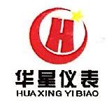 徐州华星仪表有限公司 最新采购和商业信息