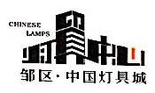 常州邹区灯贸中心有限公司 最新采购和商业信息