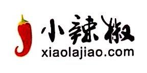 深圳小辣椒科技有限责任公司 最新采购和商业信息