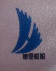 福建华夏船舶交易服务有限公司 最新采购和商业信息