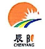 青州市第一建筑工程有限公司 最新采购和商业信息