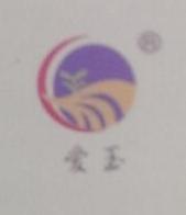 四川德盛源种业有限公司 最新采购和商业信息