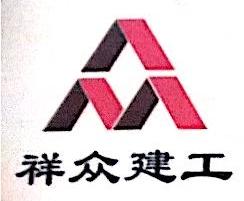 福建省蓬勃市政工程有限公司 最新采购和商业信息