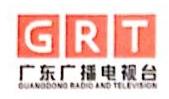 广东南方电视新媒体有限公司