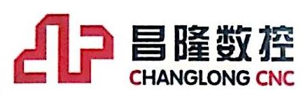 常州昌隆机床制造有限公司 最新采购和商业信息
